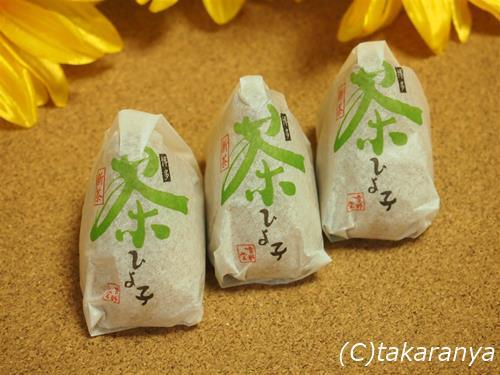 140825cha-hiyoko4.jpg