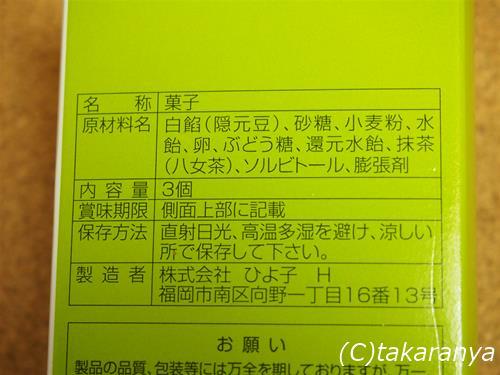 140825cha-hiyoko7.jpg