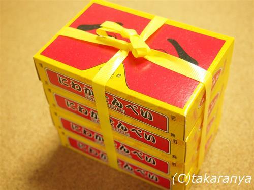 140826niwakasenpei1.jpg