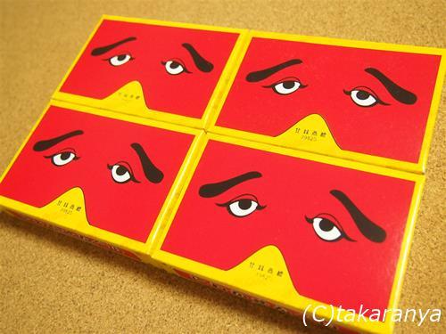 140826niwakasenpei2.jpg