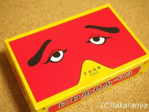140826niwakasenpei3.jpg