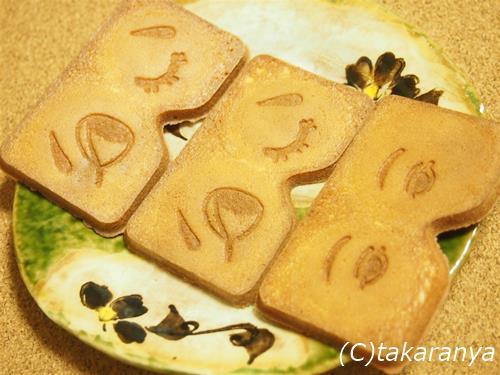 140826niwakasenpei5.jpg