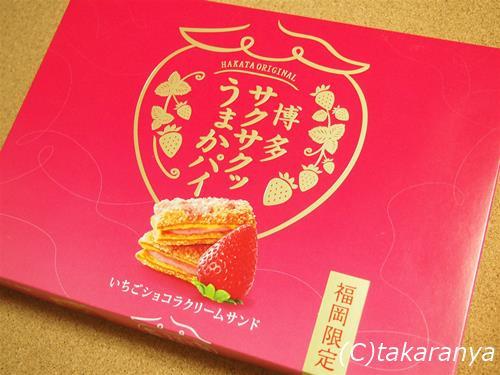 140831ishimuramanseido1.jpg