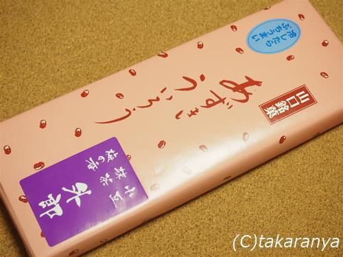 140924kurokashiwa-uiro1.jpg