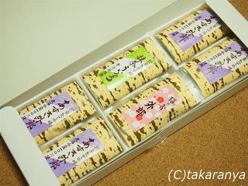 140924kurokashiwa-uiro2.jpg