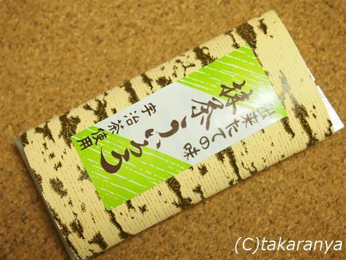 140924kurokashiwa-uiro6.jpg