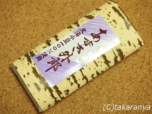 140924kurokashiwa-uiro8.jpg