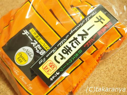 140928nikkowagashi5.jpg