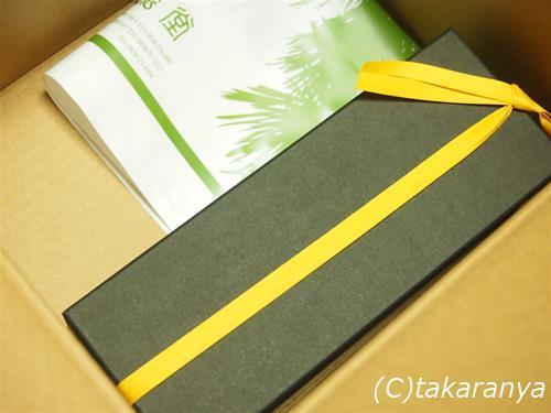 140929haloweenkomaki3.jpg