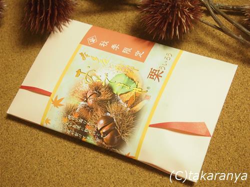 141012hondaya-uiro1.jpg