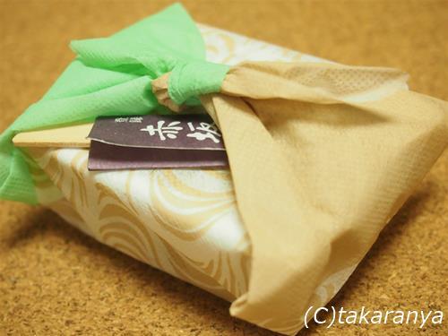 141026akasakamochi4.jpg