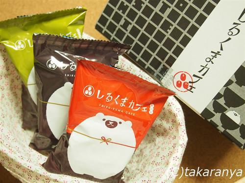 141212shirukuma5.jpg