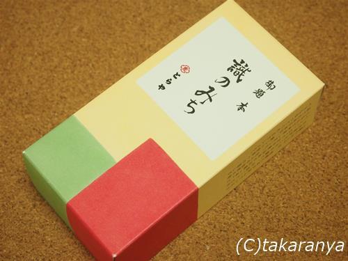 150108shikinomichi2.jpg