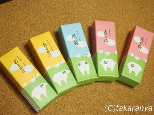 150125torayaeto-kogata1.jpg