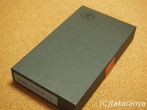 150125torayaeto-kogata2.jpg