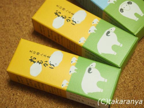 150125torayaeto-kogata5.jpg