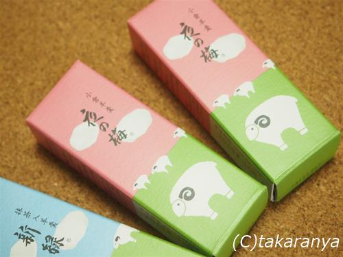 150125torayaeto-kogata9.jpg