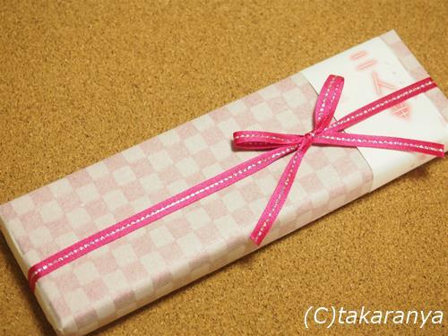 150205shiawase2.jpg