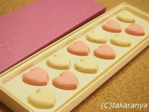 150205shiawase3.jpg