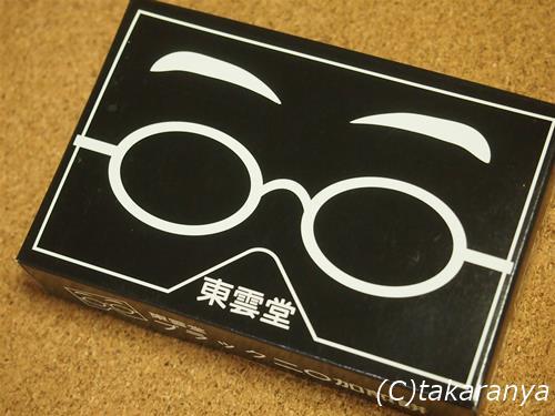 150209black-niwaka2.jpg
