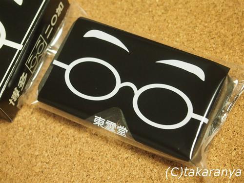 150209black-niwaka3.jpg