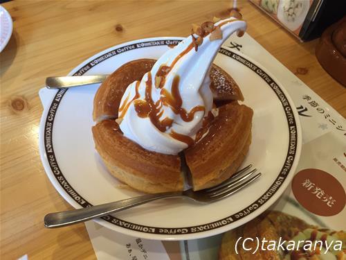 150211komeda-coffee2.jpg