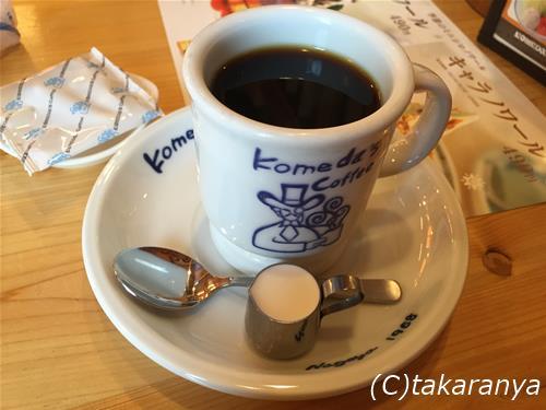 150211komeda-coffee3.jpg