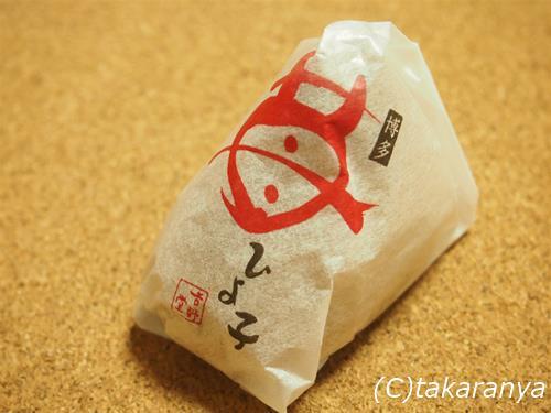 150212hiyoko1.jpg