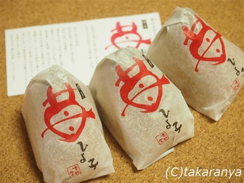 150212hiyoko5.jpg