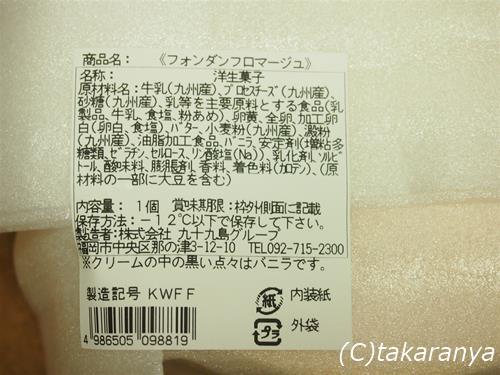 150302akaifusen5.jpg