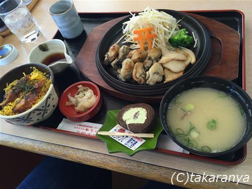 150309miyajima2.jpg