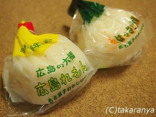 150310hassaku-daifuku1.jpg