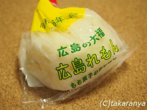 150310hassaku-daifuku6.jpg