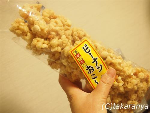 150417piiokoshi1.jpg