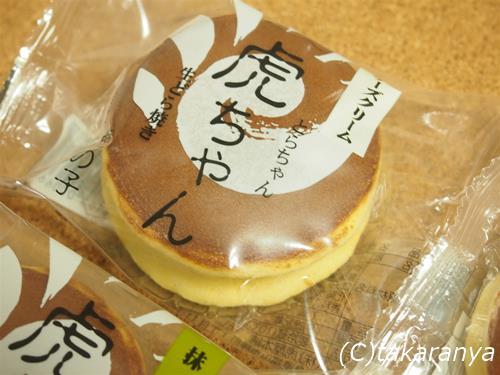 150512toraya-namadora3.jpg