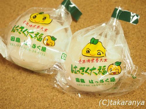 150514hassaku-daifuku2.jpg