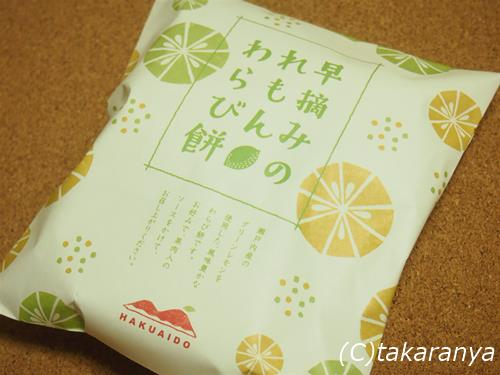 150518warabimochi2.jpg