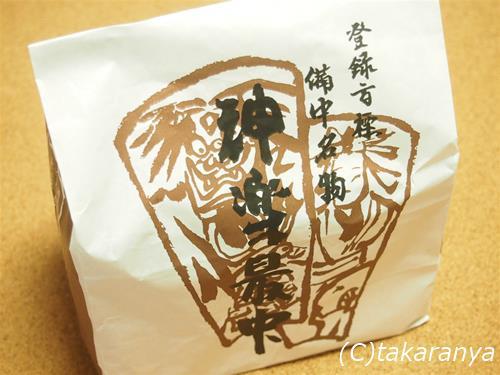 150525bichu-kagura-monaka2.jpg