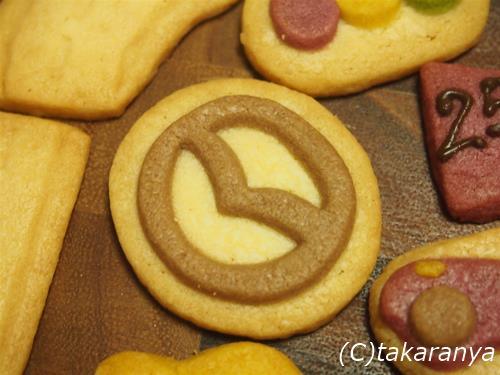 150608mazda-andersen-cookie17.jpg