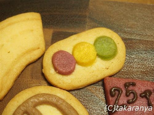 150608mazda-andersen-cookie18.jpg