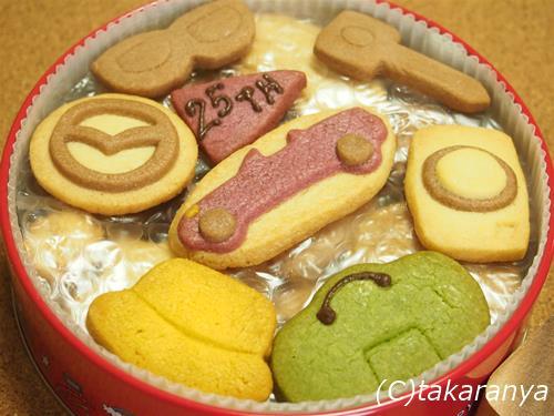 150608mazda-andersen-cookie7.jpg