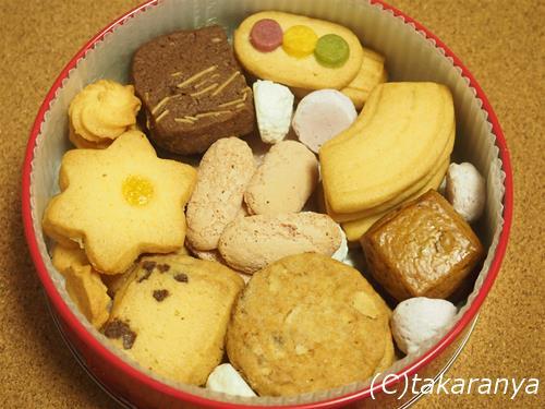 150608mazda-andersen-cookie8.jpg