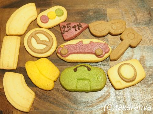 150608mazda-andersen-cookie9.jpg