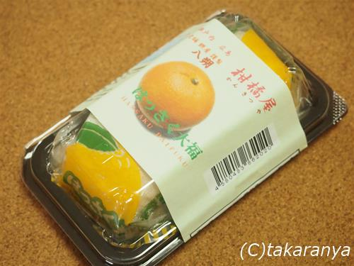 150609hassaku-daifuku1.jpg