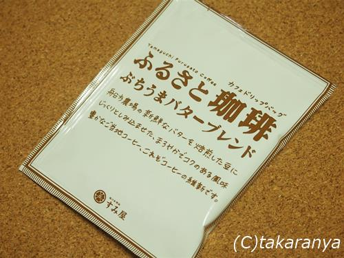 150810coffee1.jpg