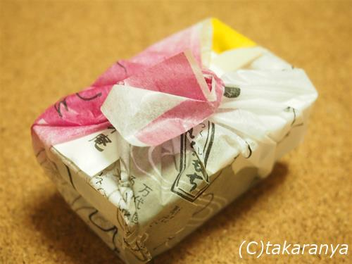 150815tsukushimochi1.jpg