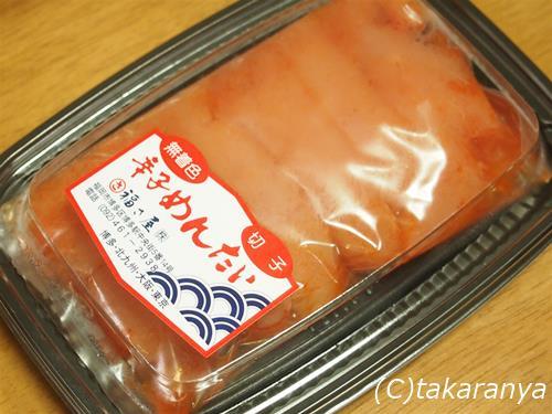 150817fukusaya-mentaiko1.jpg