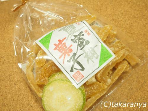 150819natsumikan1.jpg