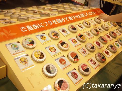 150820lupicia-okayama5.jpg