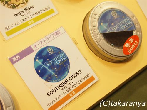 150820lupicia-okayama6.jpg